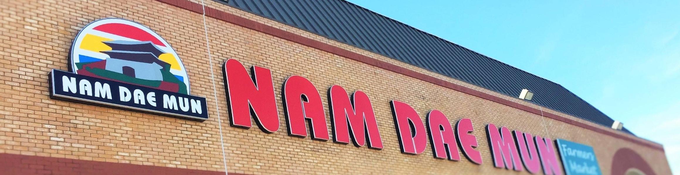 Nam Dae Mun storefront
